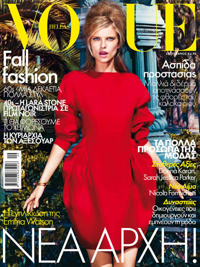 Sophie-Holmes-for-Vogue-Hellas-September-2011-DESIGNSCENE-net-00